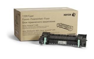 Xerox WorkCentre 66xx VersaLink C400 Fuser 115R00088